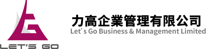 Let's Go Business & Management Ltd.